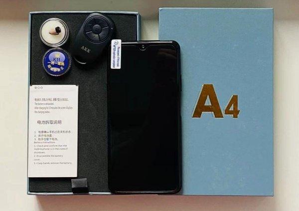 анализатор А4